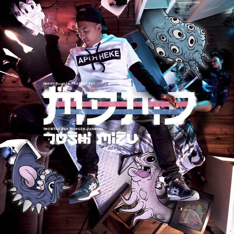 Joshi Mizu