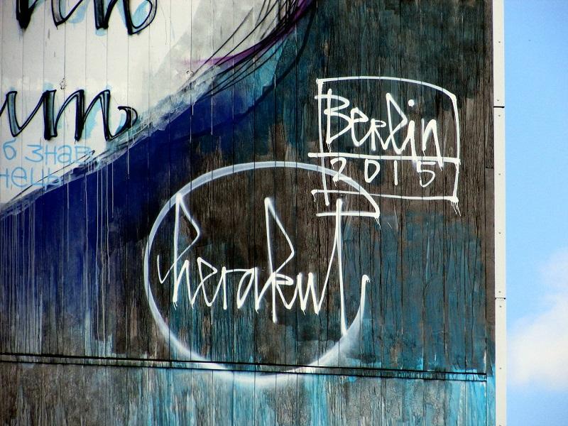 mural-herakut-berlin-greifswalder-8